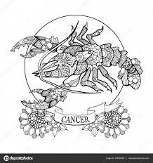 созвездие рака раскраска знаки зодиака раскраски знак зодиака рак