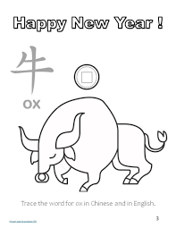 Chinese new year, spring festival, lunar new year. Coloring Sheet For Year Of The Ox Chinese New Year Kids Chinese New Year Activities Chinese New Year Crafts