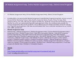uk matlab assignment help uk matlab homework help united kingdo 4 uk matlab assignment help online