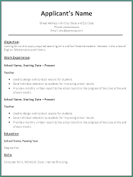 Writing Job Objectives Objective Resume Sample Career Goals Example