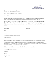 examples of a personal reference letter for a friend sample examples of a personal reference letter for a friend personal recommendation letter examples the balance letter