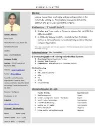 Create Professional Resume Online Free For And Print Visual Make