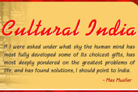 n culture quiz part ias our dream  n culture quiz part 1