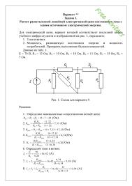 электротехника writers Пример оформления контрольной работы РГОТУПС РОАТ МИИТ по электротехнике одна задача