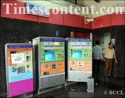 Metro Ticket Vending Machines Beauteous Metro Rail Feature Photo Automatic Ticket Vending Machi