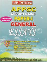 appsc group i mains paper general essays in e suresh appsc group i mains paper 1 general essays in e suresh reddy a usha rani books