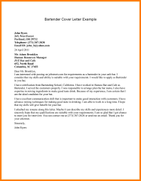 100+ [ Server Cover Letter Examples ] | Best Actor Actress Cover ...
