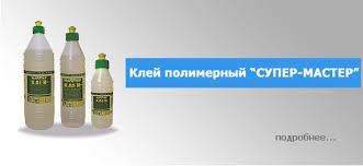 ГК Кволити: Производство и продажа <b>клея</b>. Купить <b>клей</b> оптом