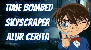 Detective Conan Movie 14 The Lost Ship In The Sky
