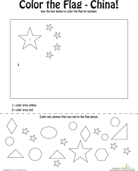 China's flag simple printable a blackline master (printout) of the china: Chinese Flag Coloring Page Worksheet Education Com Flag Coloring Pages Chinese Flag Flag Crafts