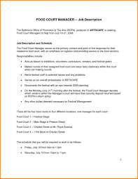 Fast Food Manager Resume Sample 1 Resumejective Examples