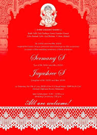Wedding Fresh Invitation Card Template Cards Designs Free Download