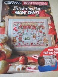 French Cross Stitch Charts Christmas Joy French Style Sampler Cross Stitch Chart From