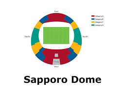 Sapporo Dome Information Seating Plan Fixtures Tickets