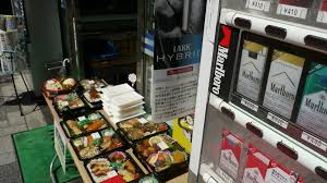 Cigarette Vending Machine Japan Delectable 48 Interesting Facts About Japanese Vending Machines