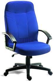 office chairs fabric. office chairs fabric e