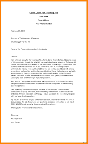 Sample Cover Letter For Resume Sample Cover Letters Teaching Resume Teacher Position For 50