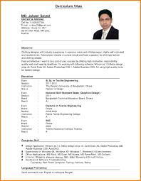 Standard Resume Format Doc Fresh Standard Cv Format Bangladesh