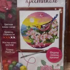 <b>Набор для творчества вышивка</b> лентами – купить в Перми, цена ...