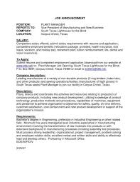 Salary Requirements Resume Luxury Cover Letter Stating Expectations