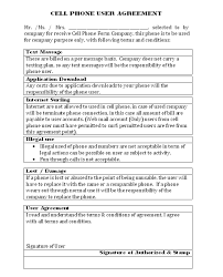 Cell Phone User Agreement