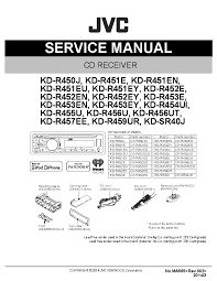 jvc kd r wiring diagram jvc image wiring diagram jvc kd s673r kd s676r service manual schematics on jvc kd r540 wiring diagram