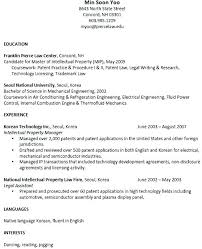Law School Resume Example – Resume Bank