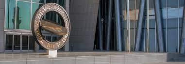 بنك الكويت المركزي: الصفحة الرئيسية