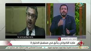 """الفضائية المصرية - التاسعة   الفنان """"ماجد الكدواني"""" يتحدث عن تجسيده لشخصية  اللواء """"مراد"""" وكيف استعد لها"""