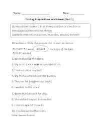 Circling Prepositions Worksheets Part 1   6th Language Arts ...