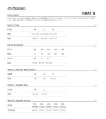 Kappa Size Chart Coupon Existence The Underwear For The Mens Mens Mens Gentleman For The 40 Off Rain Jacket Short Sleeve Undershirt Inner Shirt Km512ut73 Men