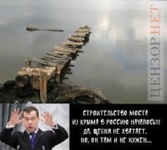 В оккупированном Крыму планируют продать недвижимость Коломойского - Цензор.НЕТ 2821