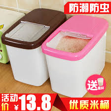 get quotations rice pest control moisture migang flour barrels plastic storage boxes of clothing thick lid 20 kg