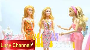 Lucy Channel | Đồ Chơi Trẻ Em TRỔ TÀI THIẾT KẾ VÀ MAY ĐỒ KHÔNG CẦN KIM CHỈ  - YouTube