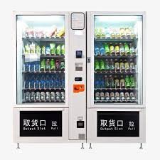 Personal Vending Machine Cooler Best Drink Vending Machine Png Material Drink Clipart Transparent Free