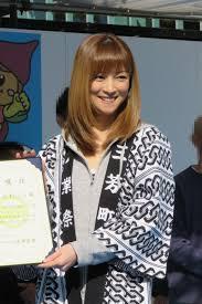 Hitomi Yoshizawa Wikip dia