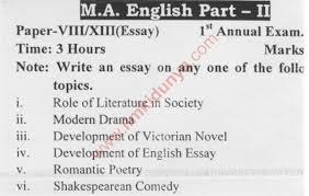 ma english part past papers sargodha university essay paper ma english part 2 past papers 2011 sargodha university essay paper 8 to 13 1st annual exam