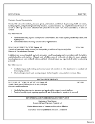 Appealing Human Resource Assistant Resume Tomyumtumweb Com