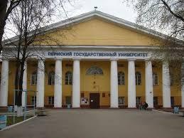 Купить диплом в Перми компания all diplom com купить диплом в Перми с гарантией