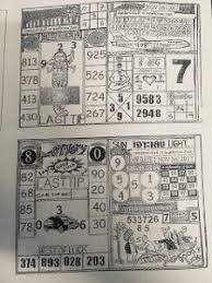 Thai Lottery 3up Saudi Arabia Kuwait Result Tips