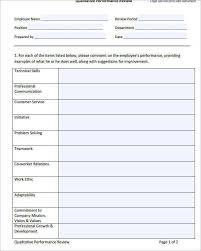 Form Templates Pag On Product Evaluation Form Templ #f3A810Cec1F3 ...