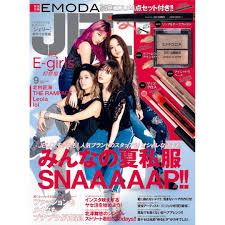 オススメ女性誌ってどれあなたのお気に入りの雑誌を見つけよう