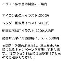 Iruaku 絵師ご依頼くださいm M有償 At Iruakupicture Twitter