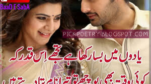 romantic 2 lines nice poetry collection 2017 part 39 urdu hindi poetry by hafiz tariq ali