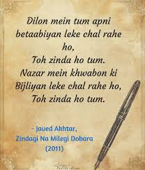 Love Loss Life Poetry By Javed Akhtar His Grandfather The Quint