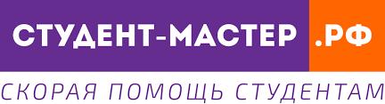 Реферат дипломная работа курсовая в Екатеринбурге на заказ  logo