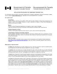 Sample Cover Letter For Visit Visa To Canada Cover Letter