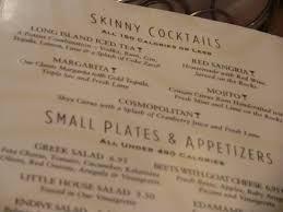 skinnylicious menu at the cheesecake factory