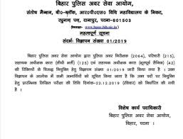 Hay Guide Chart Download Bihar Si Admit Card 2019 Download Link Bpssc Advt No 01