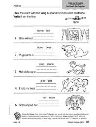 These worksheets work on words that contain long a and short a sounds. Phonics Long O Worksheet For 1st 2nd Grade Lesson Planet